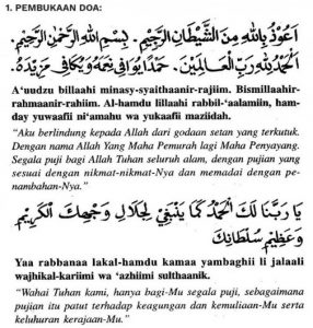 Bacaan Doa Ringkas Selepas Solat Rumi Dan Jawi