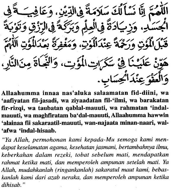 Bacaan Doa Ringkas Selepas Solat Rumi Dan Jawi 3 Doa Harian
