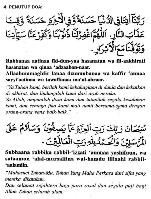 Bacaan Doa Ringkas Selepas Solat Rumi Dan Jawi 4 Doa Harian