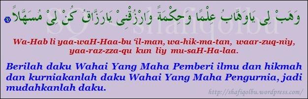 Bacaan Doa Solat Dhuha Rumi Dan Jawi 2 Doa Harian Doa Sholat Dhuha Setelah Shalat Mandi Wajib Selamat Dunia Akhirat Sapujagat Buka Puasa Wudhu