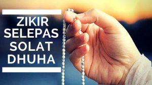 Bacaan Doa Solat Dhuha Rumi Dan Jawi