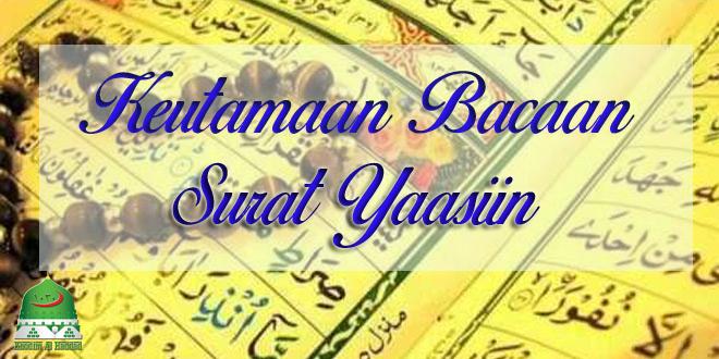 Bacaan Surah Yasin Rumi Dan Jawi