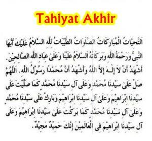 Bacaan Tahiyat Akhir Jawi