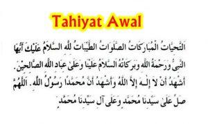 Bacaan Tahiyat Awal Jawi