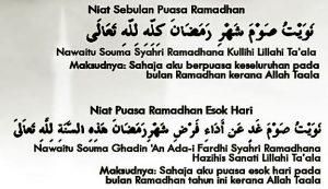 Panduan Lafaz Niat Puasa Ramadan Harian, Bulanan Rumi Dan Jawi