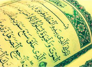 Kelebihan Surah Al Mulk Dalam Kehidupan Seharian