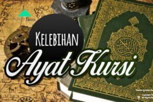 Bacaan Ayat Kursi Rumi Dan Jawi