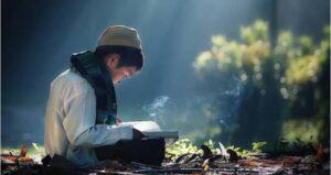 Bacaan Surah Al Kahfi Rumi Dan Jawi Sebaik Diamalkan