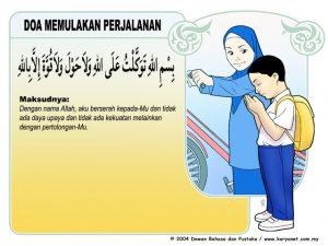 Bacaan Doa Sebelum Memulakan Perjalanan Jawi