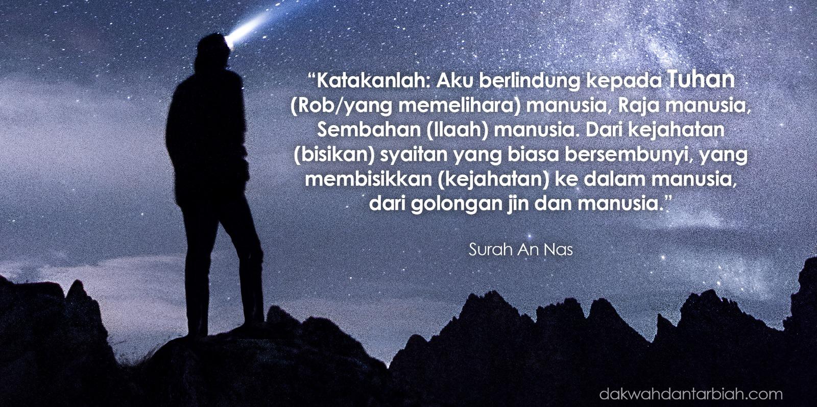 Bacaan Surah An Naas Rumi Dan Jawi